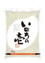 長野県飯山産いのちの壱 ベイクックの長野米