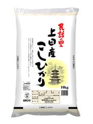 上田産こしひかり ベイクックの長野米