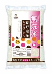 無洗米長野県産あきたこまち ベイクックの長野米