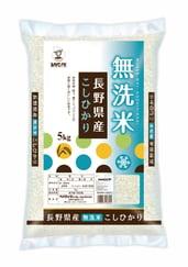 無洗米長野県産こしひかり ベイクックの長野米