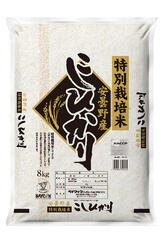 特別栽培米安曇野産こしひかり ベイクックの長野米