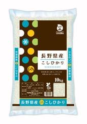 長野県産こしひかり ベイクックの長野米