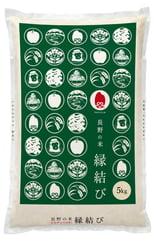 長野県産縁結び ベイクックの長野米