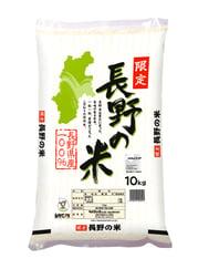 長野県内産ブレンド ベイクックの長野米