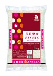 長野県産あきたこまち ベイクックの長野米