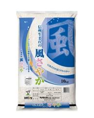 長野県産風さやか ベイクックの長野米
