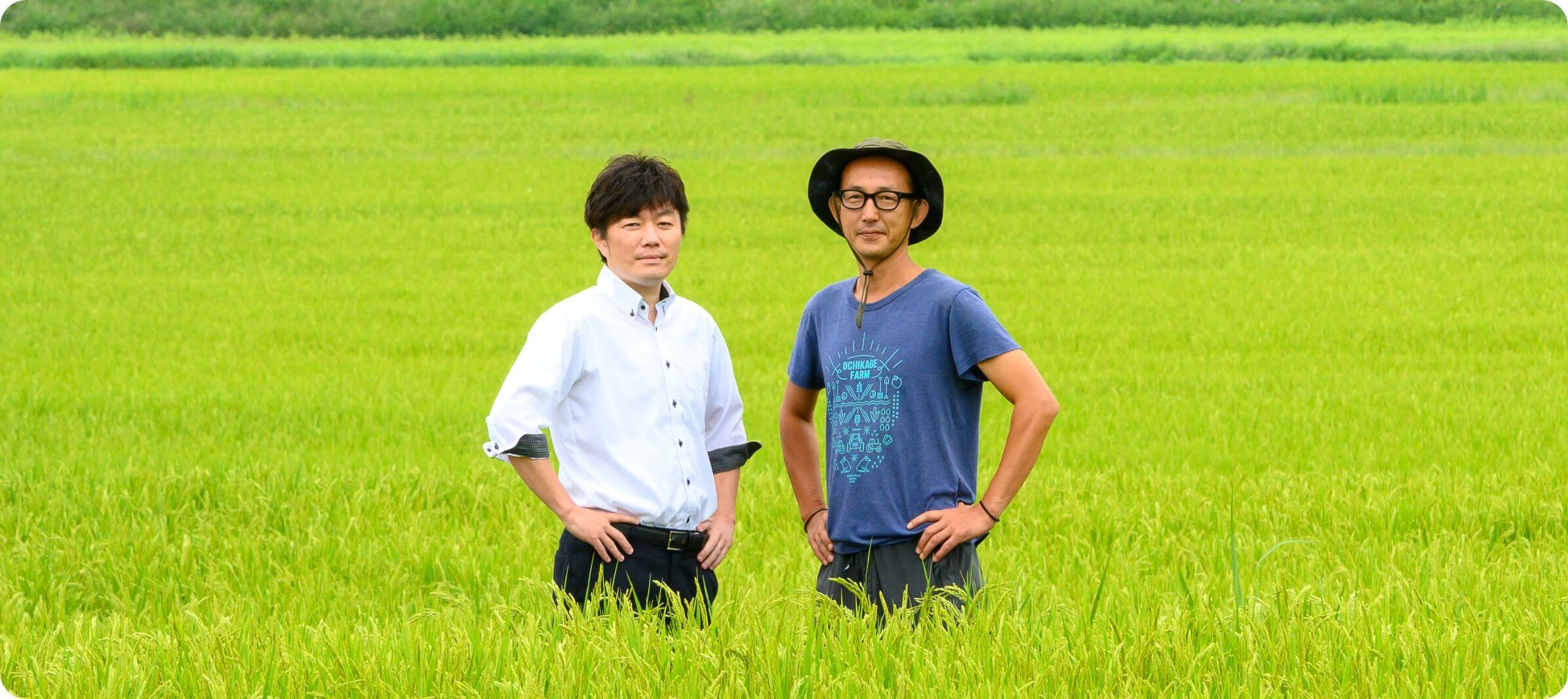 おいしい長野米を届けるベイクックの特長