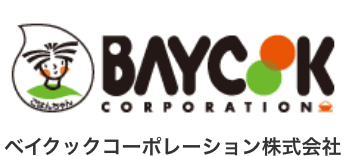 ベイクックコーポレーション株式会社